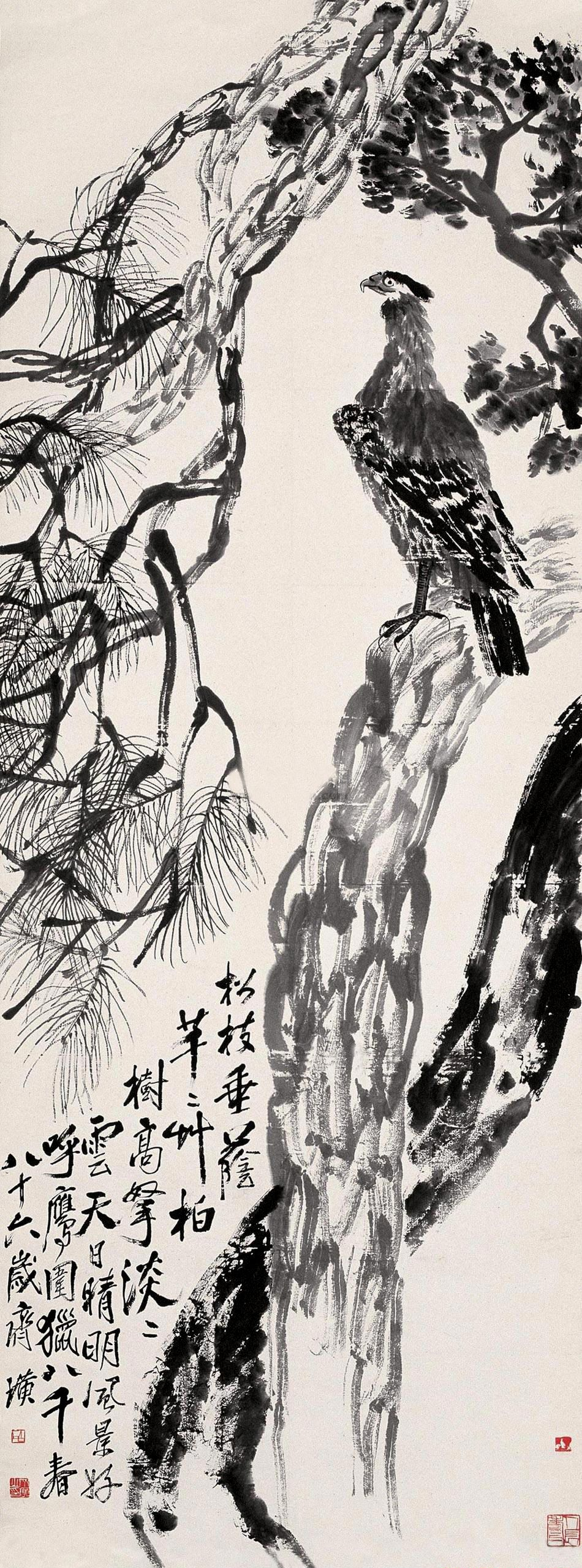 qi baishi - eagle standing on pine tree