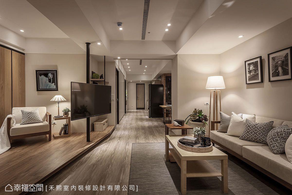 禾熙室內裝修設計有限公司 視覺開闊