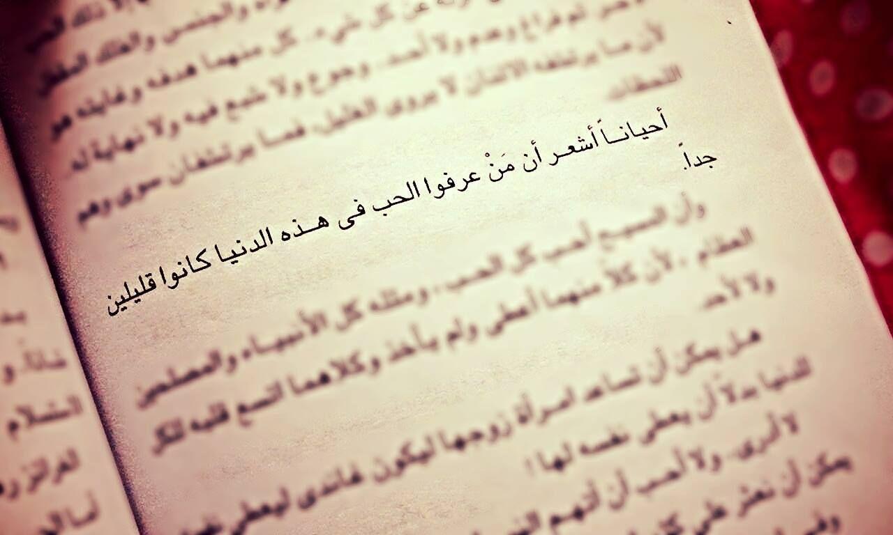 8areb F Blad 8areba د مصطفى محمود من كتاب الشيطان يحكم Tattoo Quotes Quotes Arabic Quotes