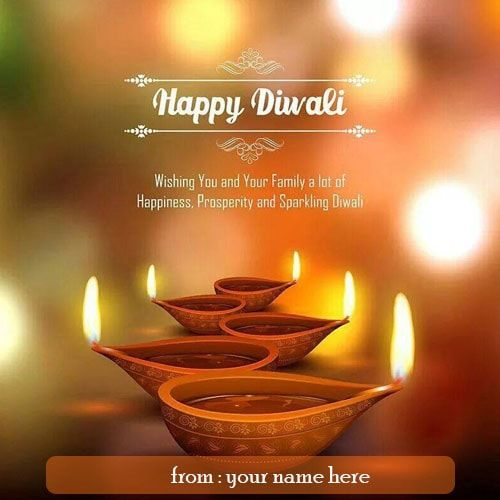 Generate Happy Diwali Wishes Quotes Images With My Name Edit Diwali Festival Quotes Wishes Picture Name Edit Print Name On Happy Diwali Quotes Image