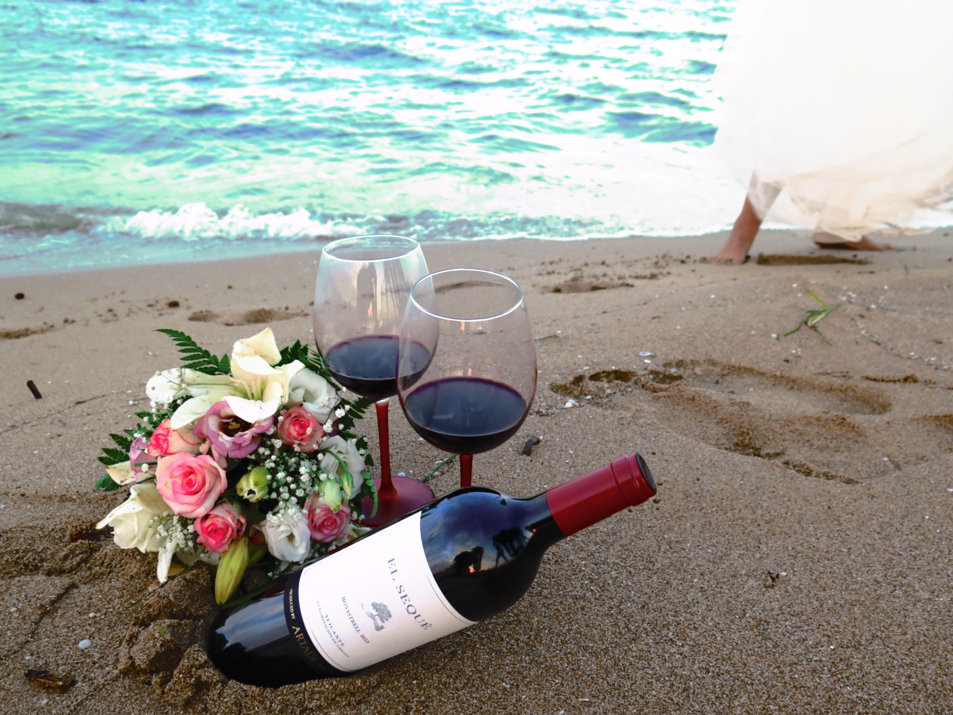 El 5º elemento. El Sequé Wine.