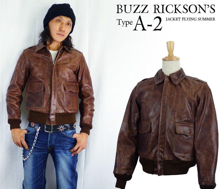 Type A2 Leather Flight Jacket