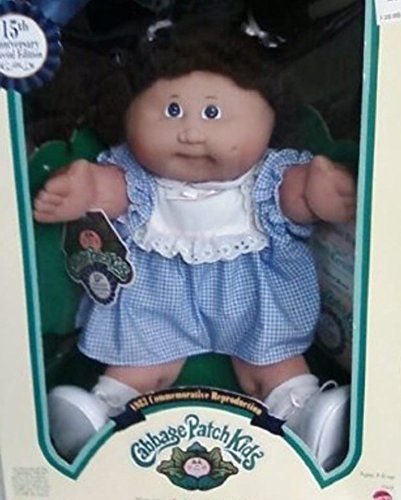 Cabbage Patch Kids 15th Anniversary Special Edition Great Collectible Cabbage Patch Kids Kids Playset