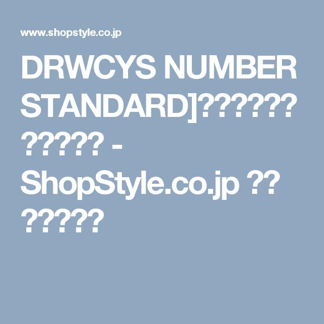 DRWCYS NUMBER STANDARD]ハイウエストチノパンツ - ShopStyle.co.jp 通販 カジュアル