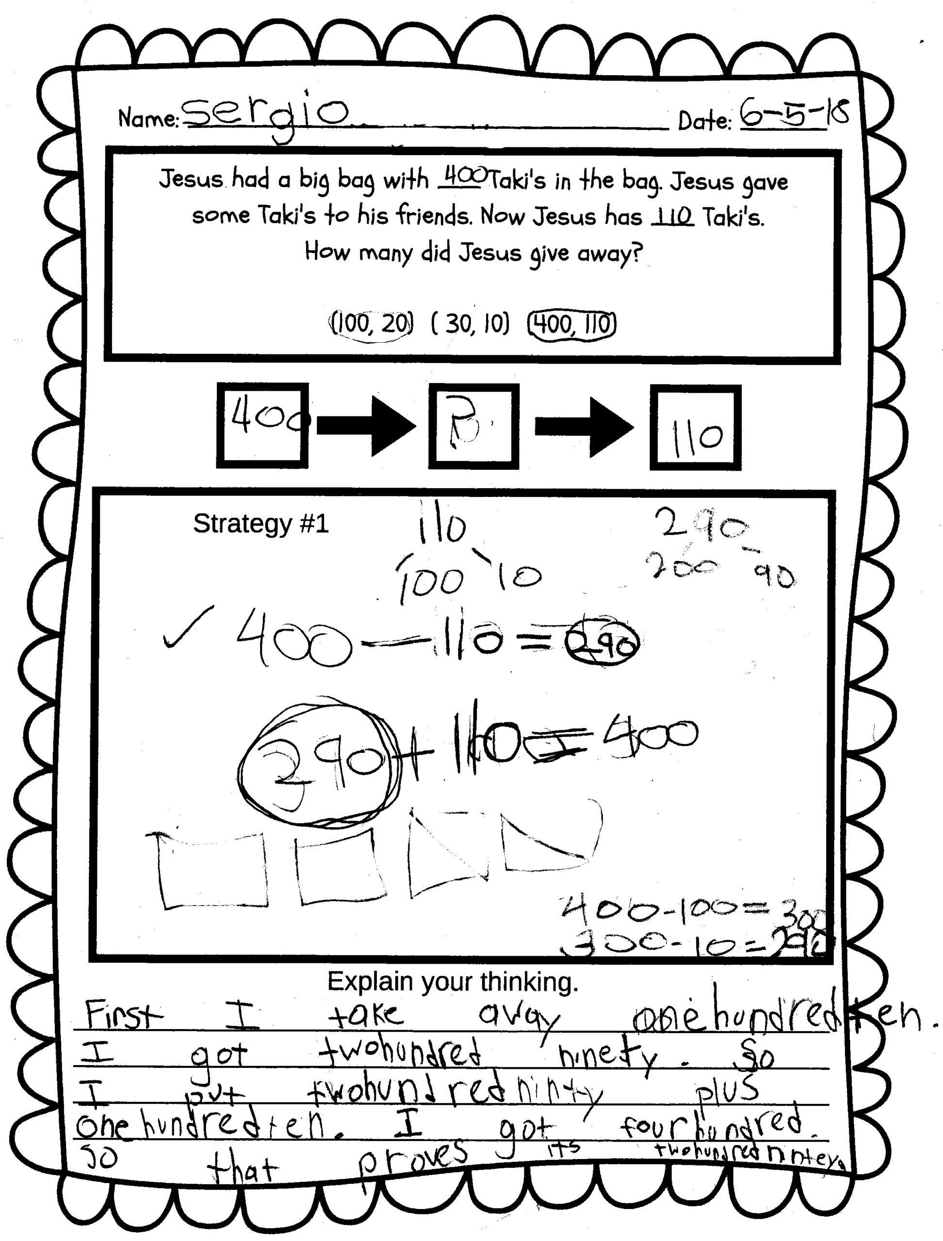 Classifying Quadrilaterals Worksheet Answers Worksheet Close Reading Annotation Symbols Easy Art Ideas In 2020 Math Worksheets Reading Worksheets Free Math Worksheets