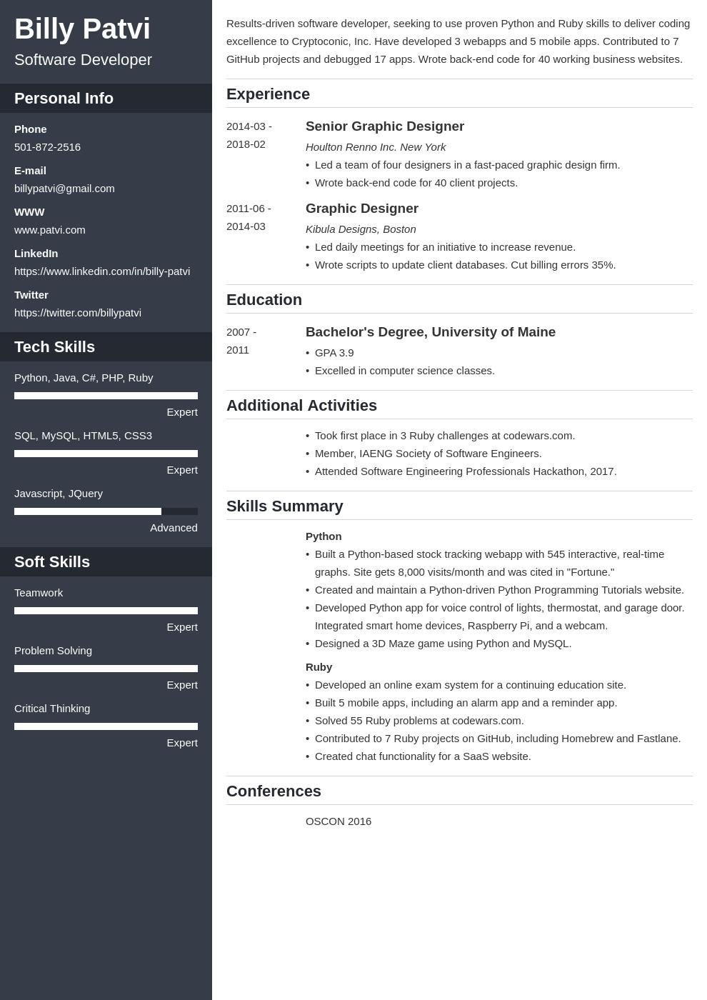 Career Change Resume Template Cascade Career Change Resume Resume Examples Job Resume Examples