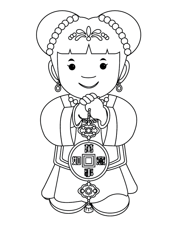 Chinese New Year Coloring Pages Decor Rhpinterest: Coloring Pages For Chinese Girl At Baymontmadison.com