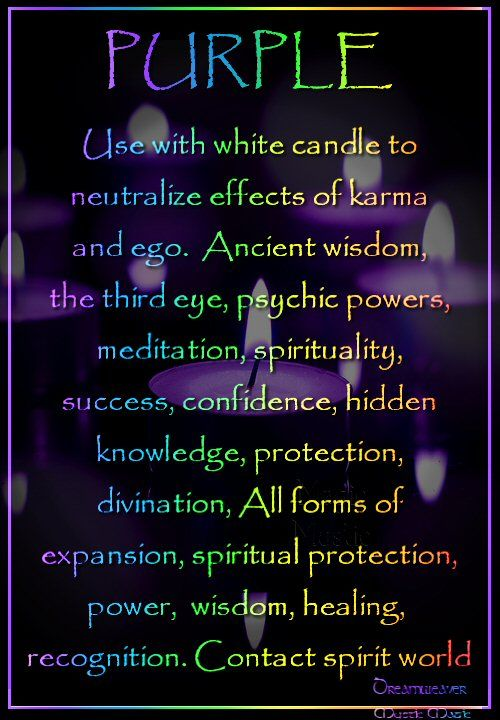 Purple Candle Use with white candle to neutralize effects of