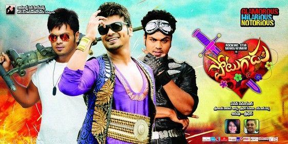 Manchu Manoj Potugadu 2 Days Collections | Movie tickets ...