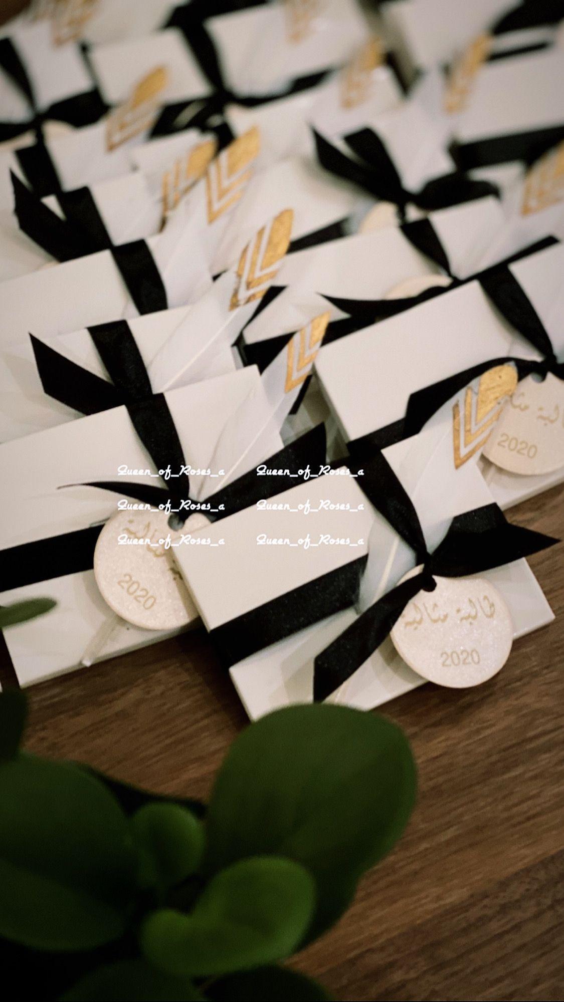 توزيعات تخرج Gifts Gift Wrapping Tableware