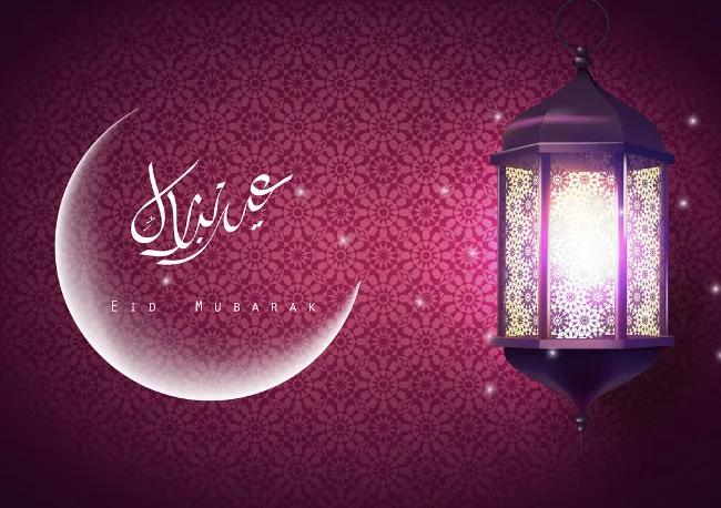 Eid Mubarak Cards Free Download 2020 Send Eid Mubarak Ecard Eid Mubarak Greeting Cards Happy Eid Cards Eid Mubarak