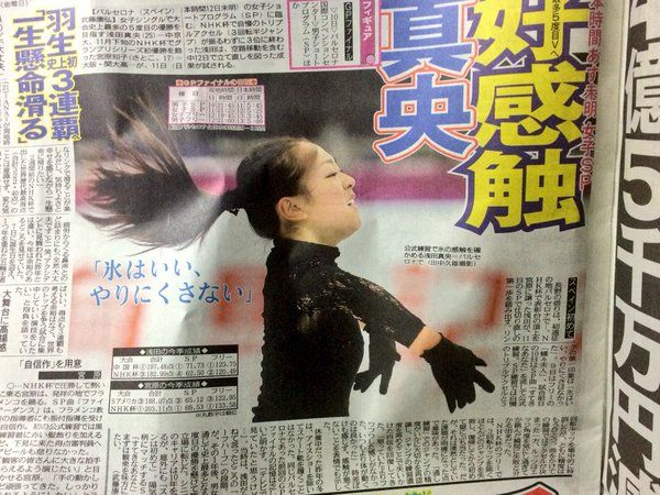 Newspaper : GPF2015