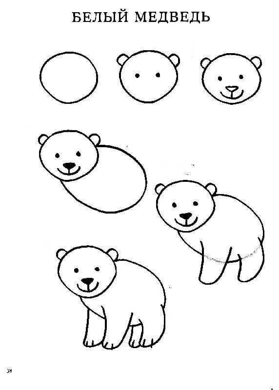 Uchitsya Risovat Detyam 6 7 Let 17 Tys Izobrazhenij Najdeno V Yandeks Kartinkah Toddler Drawing Drawing For Kids Drawing Lessons