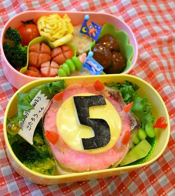幼稚園でお祝いしてもらえるらしいので、お弁当もお誕生日バージョンで作ってみました。前日まですっかりお弁当のことを忘れてて慌てて作ったので、ちゃんとケーキに見えるかちょっと心配(ーー;) ご飯ケーキは間に鮭と青海苔が挟んであります。 - 12件のもぐもぐ - 幼稚園チビ男子弁当。5歳のお誕生日ケーキ by eguchi