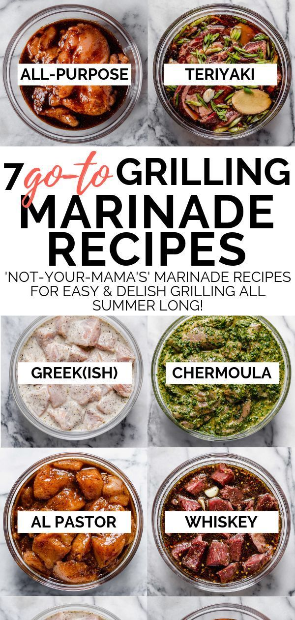 7 delicious grilling marinade recipes to keep in your back pocket as you gear up for grilling season, including my family's teriyaki sauce recipe, a...