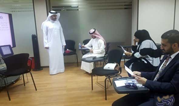 المجلس الأعلى للقضاء ينظم دورات تدريبية للطلبة في مختلف الكليات في البحرين Education