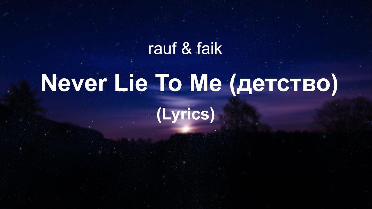 lie to me lyrics by 🌠Soft Girl🌠