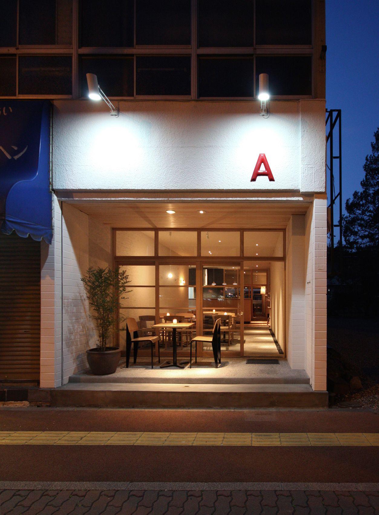 eclairage exterieur facade boutique