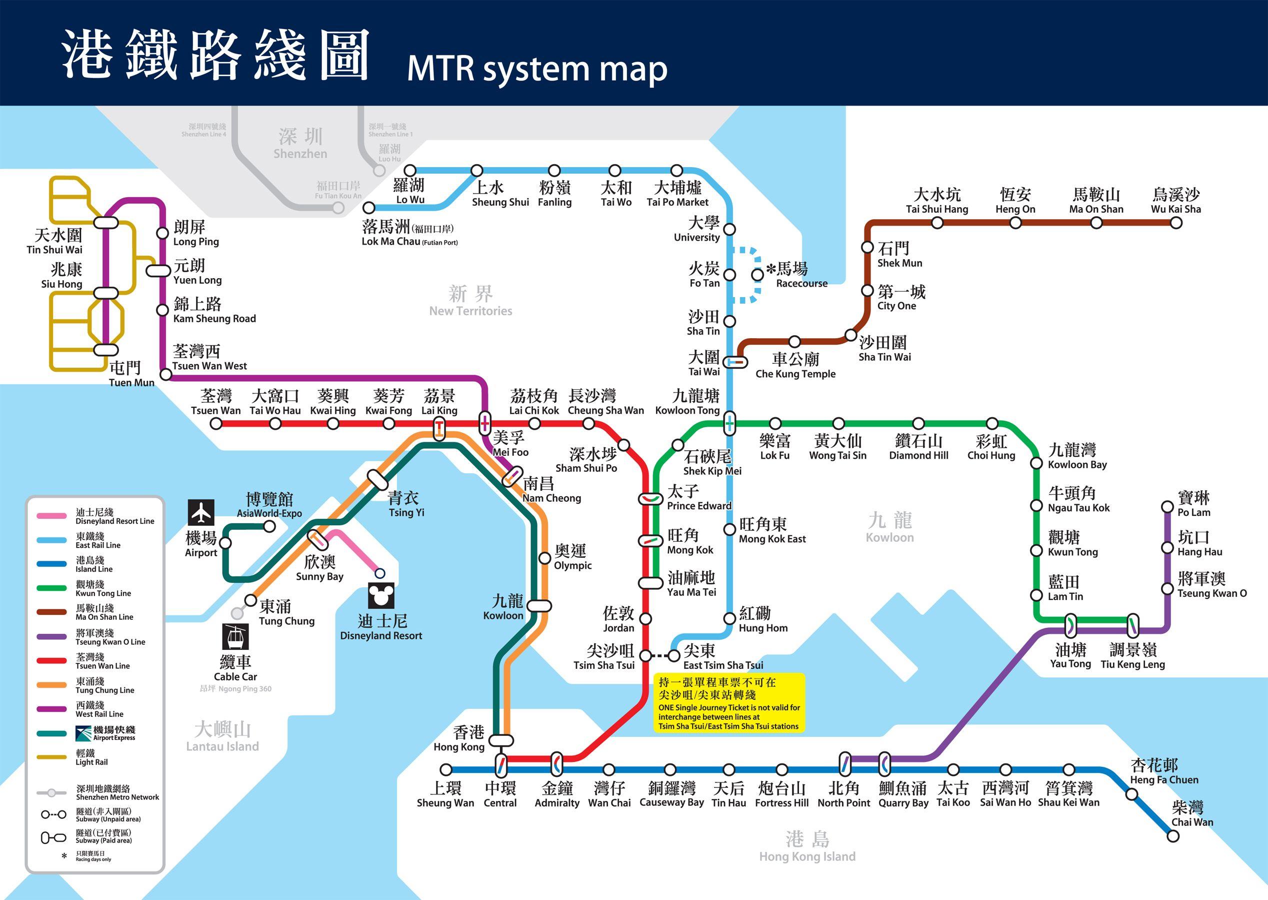 Hong Kong MTR metro map | Hong Kong in 2019 | Singapore map, Hong
