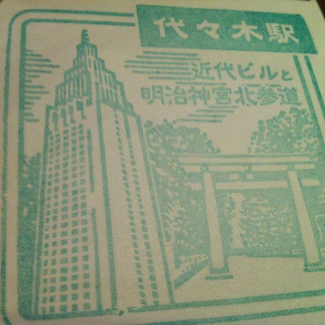 代々木駅☆山手線 Yoyogi sta. In Tokyo/ Yamanote line