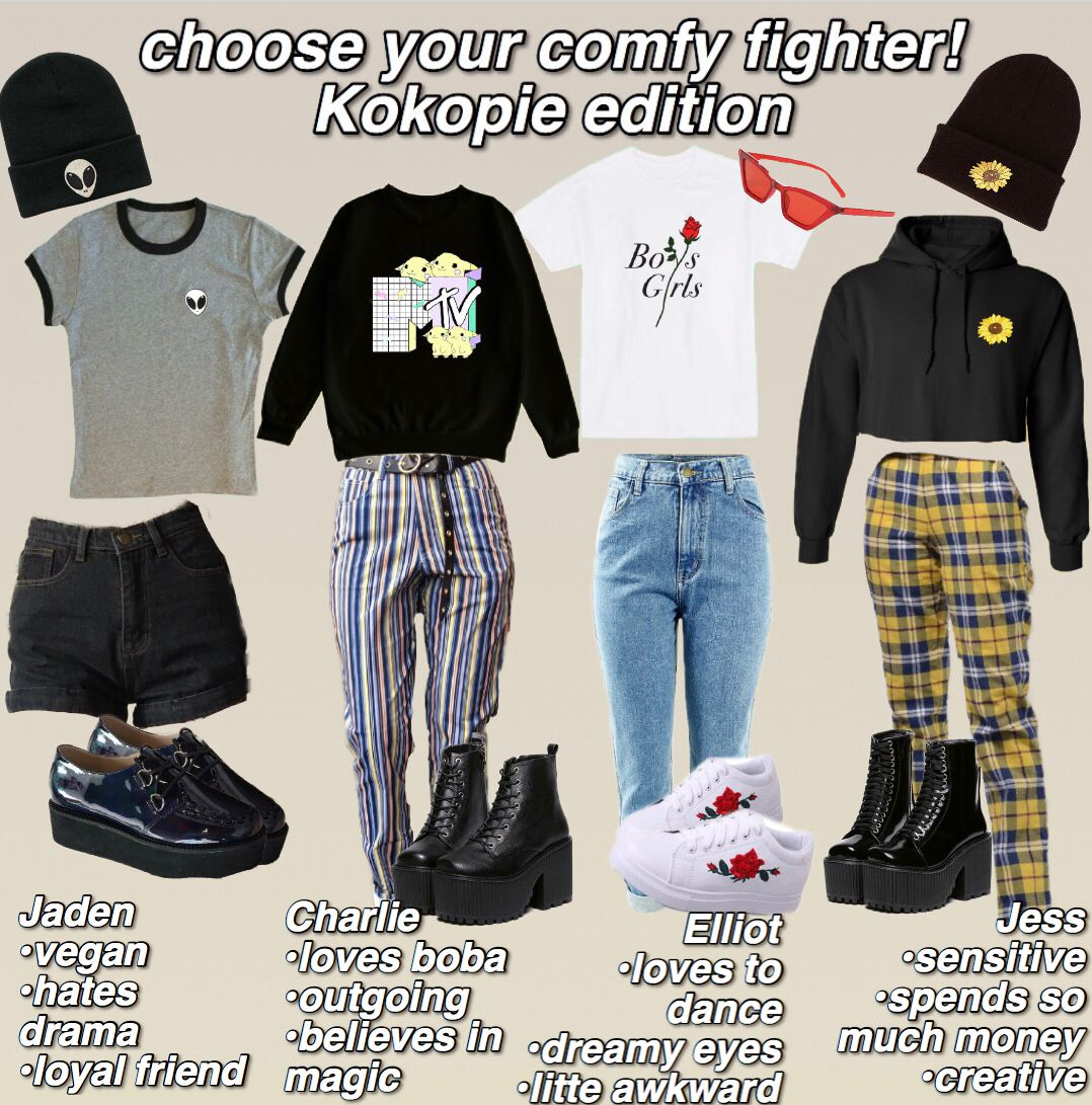 Choose Your Fighter Aesthetic Clothing Stores Retro Outfits Aesthetic Clothes