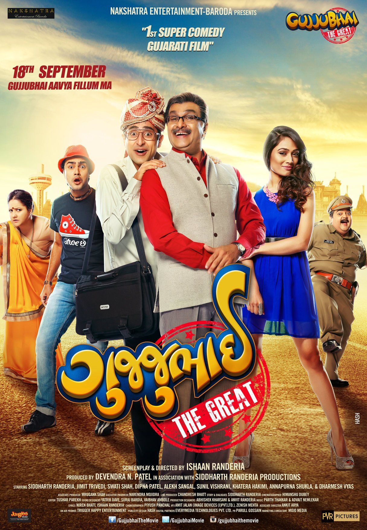 Gujjubhai the Great (2015) | Comedy films, Download movies