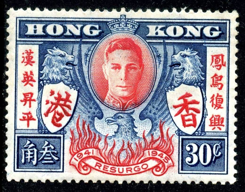 hk stamp size - Google Search