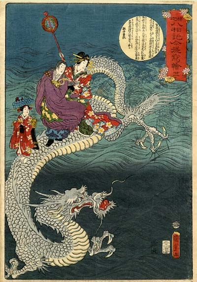 Japanese Dragon- brings good luck and drives away demons, great patron and protector; symbolize  knowledge, wisdom, wealth and water.  Have long and thin body without wings, head like a horse with a huge mustache and no ears, with two horns. Associated with rainfall and bodies of water. Have three toes on each foot.