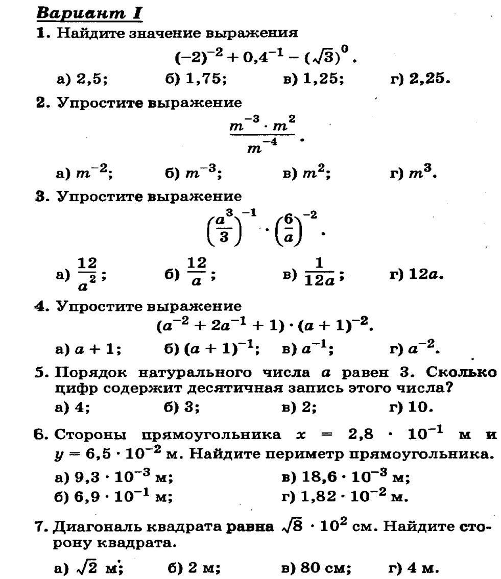 Гдз по украинскому языку 6 класс о.м горошкина