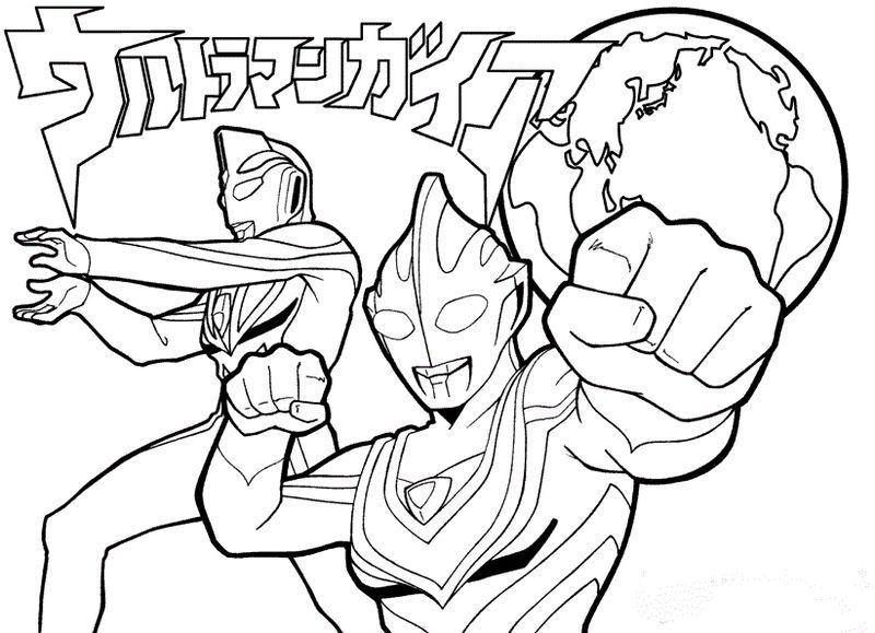 Free Printable Ultraman Coloring Pages Di 2020 Halaman Mewarnai