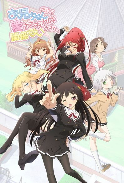 You Can Watch Anime OniAi Online Here At Site Download Series Full Episodes