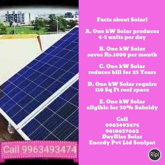 Solar Subsidy Rs 20000 Per Kw 4 5 Units Pd Per Kw Save Rs1000 Pm Per Kw Reduce Bill For 25 Yrs M 9963493474 9618637662 Dayrise So Reduce Bills Solar The Unit
