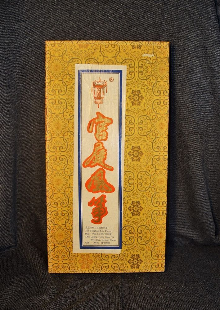 """Antique Hand Made Hand Painted Silk and Balsa Chinese Hawk Kite 45"""" Wingspan"""