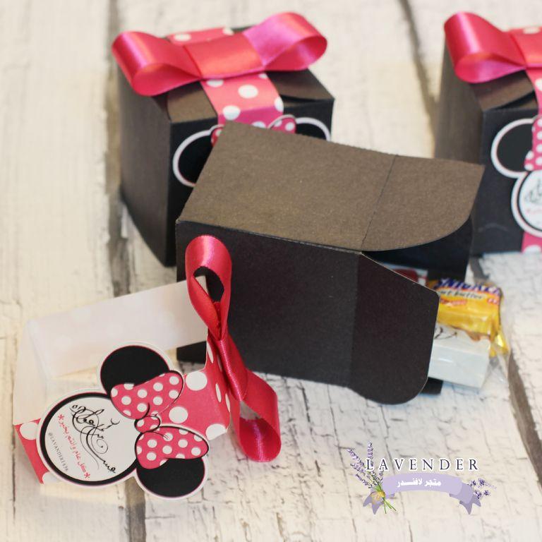 توزيعات توزيعات العيد توزيعات رمضان العيد علب تصويري تصميمي عيد سعيد توزيعات مناسبات حفلات رمضان تميز بوكسات راقية عيدية Gift Wrapping Gifts Wrap