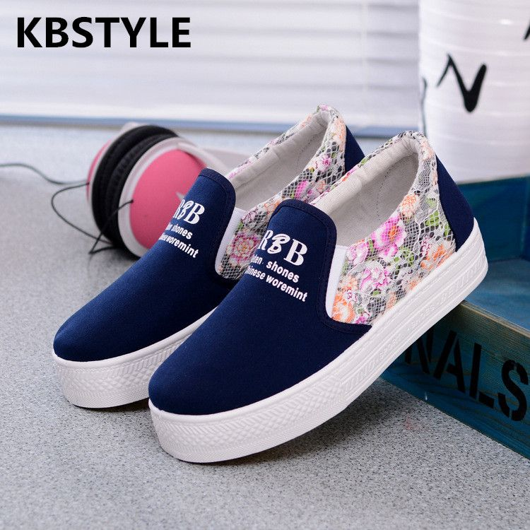 Flower Skull Men's Casual Athletic Quick Drying Slip-On Loafer Shoes