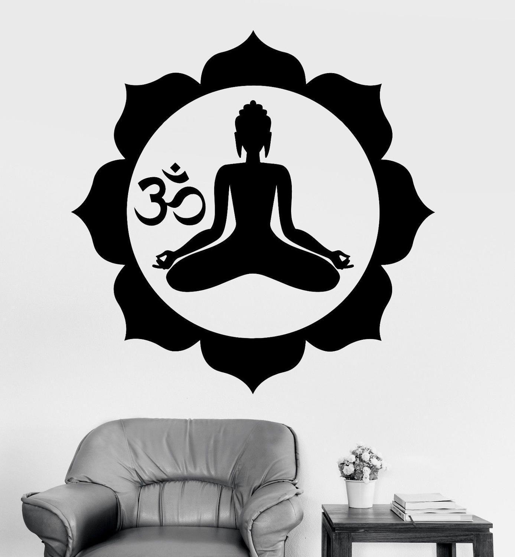 Yin Yang Vinyl Wall Decal Yin Yang And Products - Zen wall decalsvinyl wall decal yin yang yoga zen meditation bedroom decor