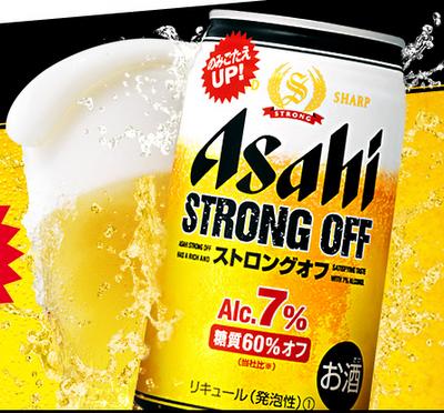 Asahi Strong Off Low sugar, Strong, Japanese food