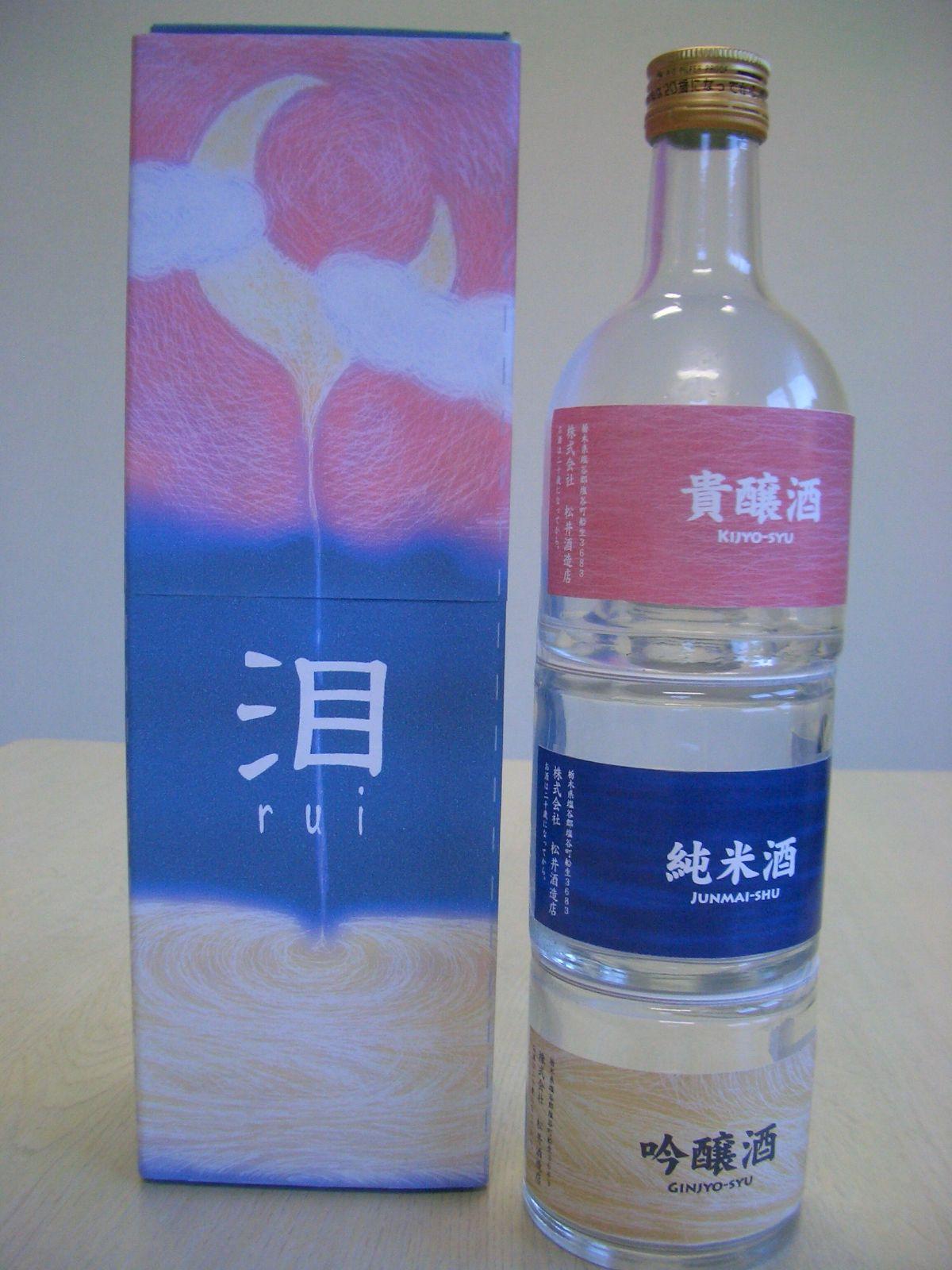 http://livedoor.blogimg.jp/wakabajirushi/imgs/6/5/6523dd3f.JPG