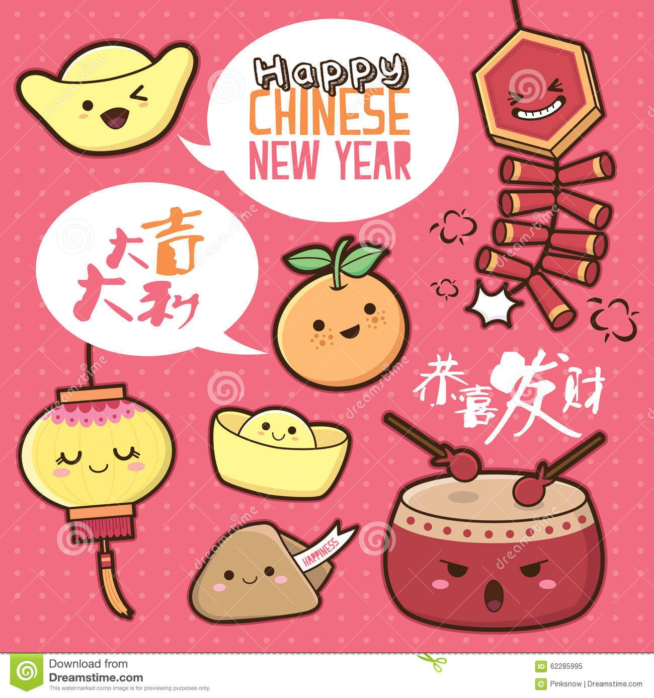 10+ Animated Chinese Food Clipart