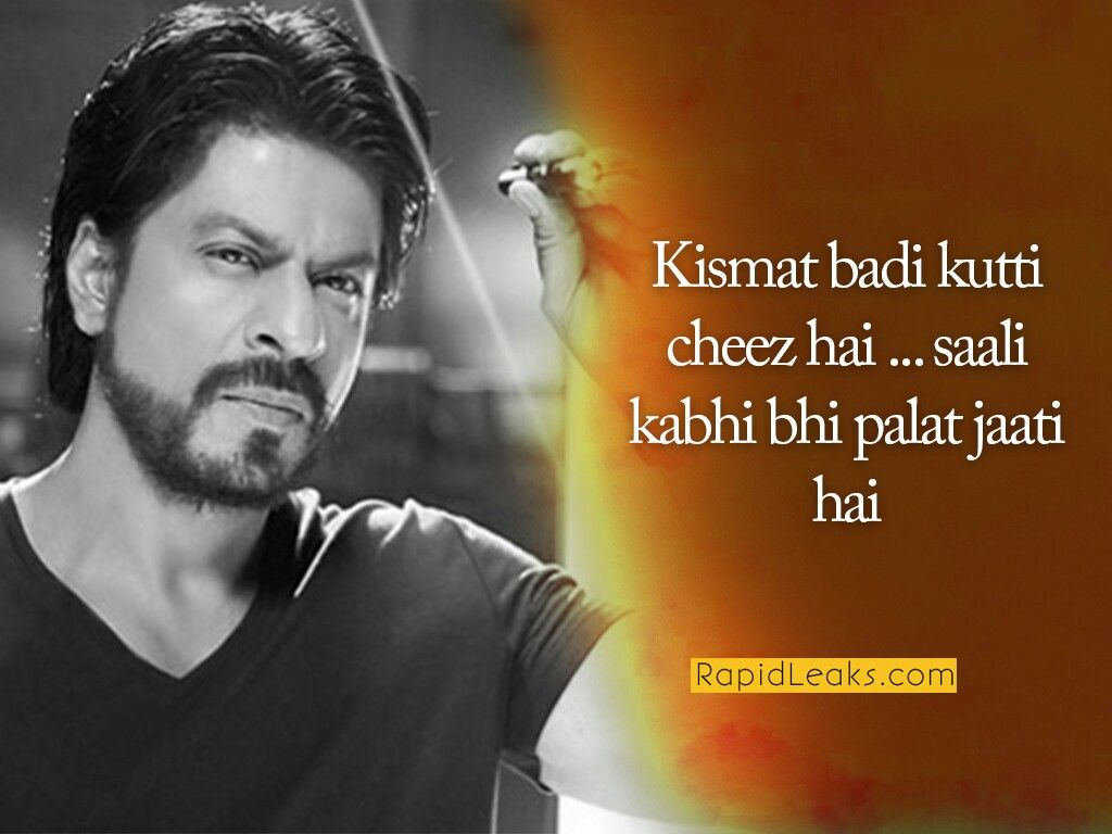 Quotes From Happy New Year Srk Bollywood Happy Quotes Hindi Quotes Quotes