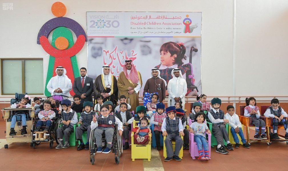 نائب أمير منطقة المدينة المنورة يدشن وحدة التكامل الحسي بمركز الأمير سلطان بن عبد العزيز لرعاية الأطفال المعوقين Disability