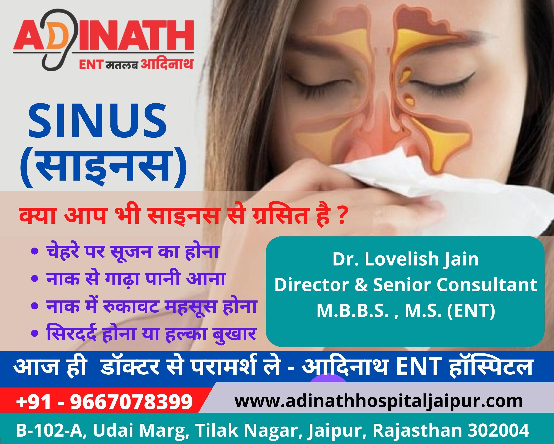 Best ENT Clonic Near Me   Jaipur   General hospital, Hospital, Ent ...