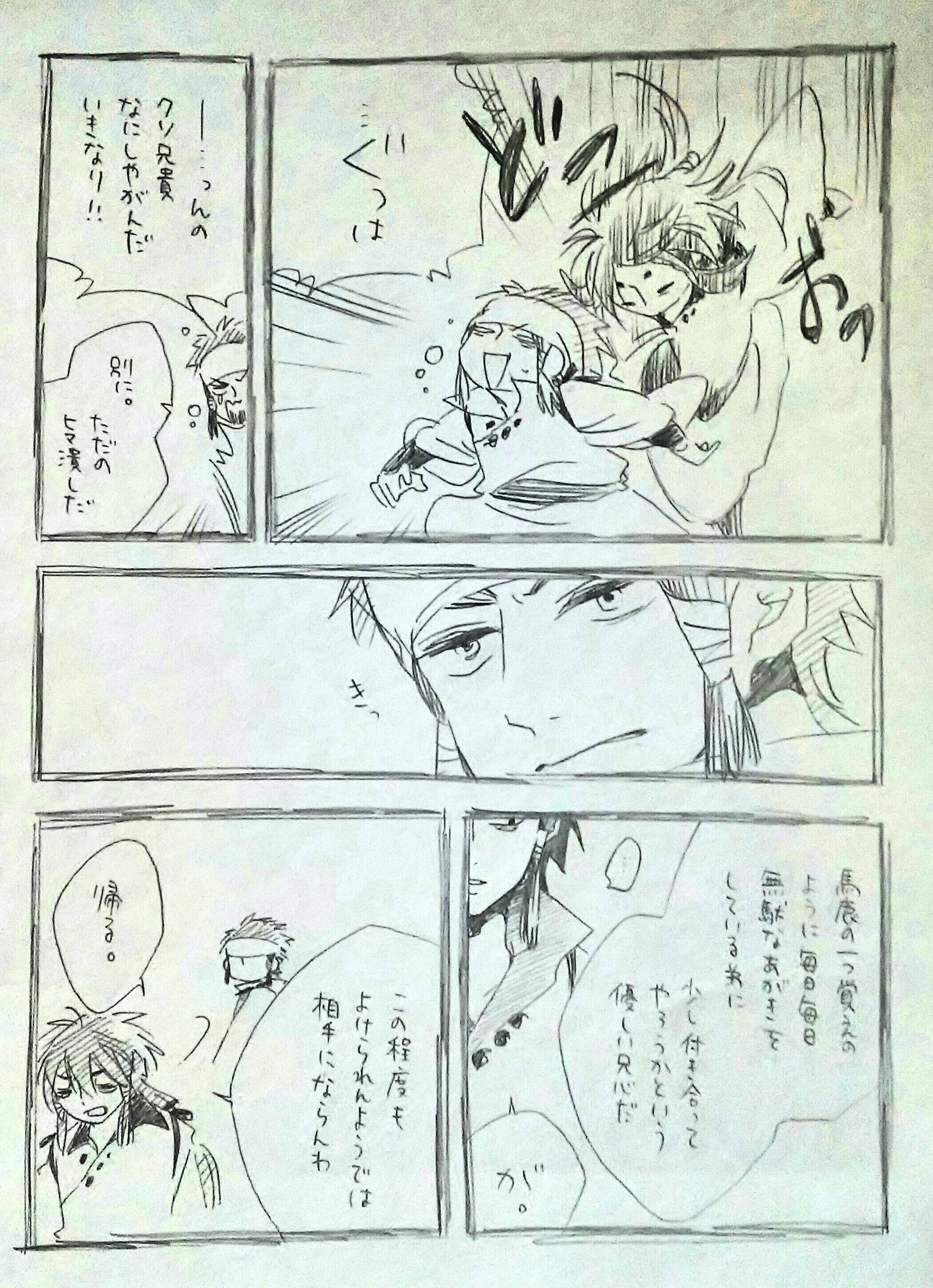 「インアシュらくがき詰め合わせ3」/「浦口」の漫画 [pixiv]