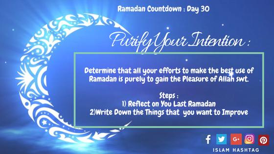 ramadan 2017 days