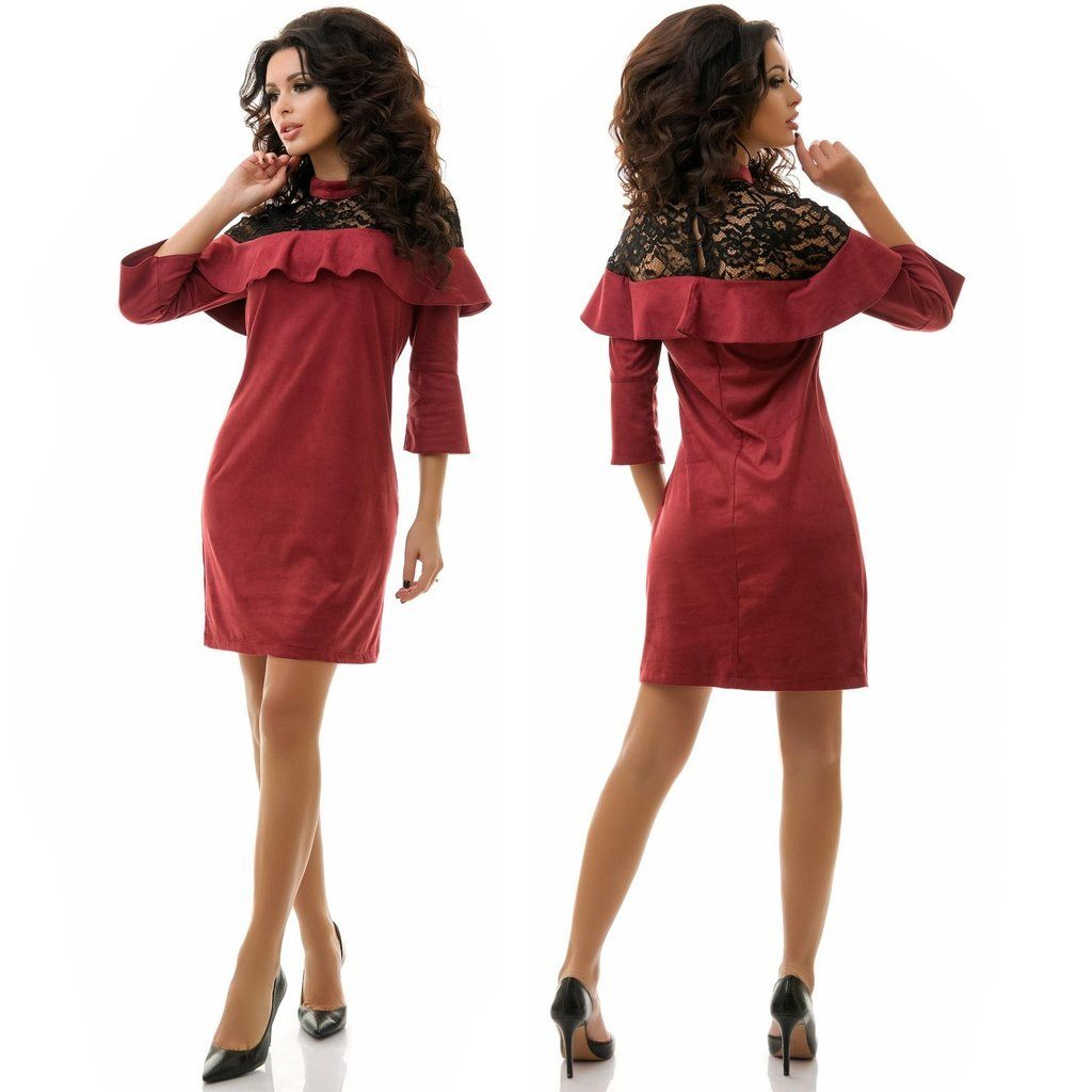 Stylish ladies burgundy suede & lace a-line midi dress #suede #lace #a-line #dress