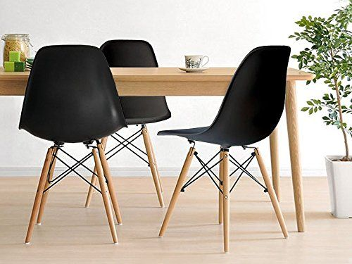 inspirer studio set of 4 new 17 inch seatdepth eames sty https rh pinterest com