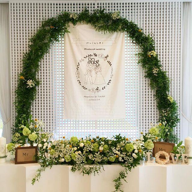 披露宴会場で1番写真に残るのがメインテーブルです。アーチとウエディングロゴが可愛い手作りのタペストリーで華やかにアレンジ** #鶴見ノ森迎賓館 #結婚式 #結婚式場 #森ウエディング #moriwedding #wedding #ウエディング#高砂 #メインテーブル #結婚式アイデア #結婚式準備 #プレ花嫁 #kobayukiwedding