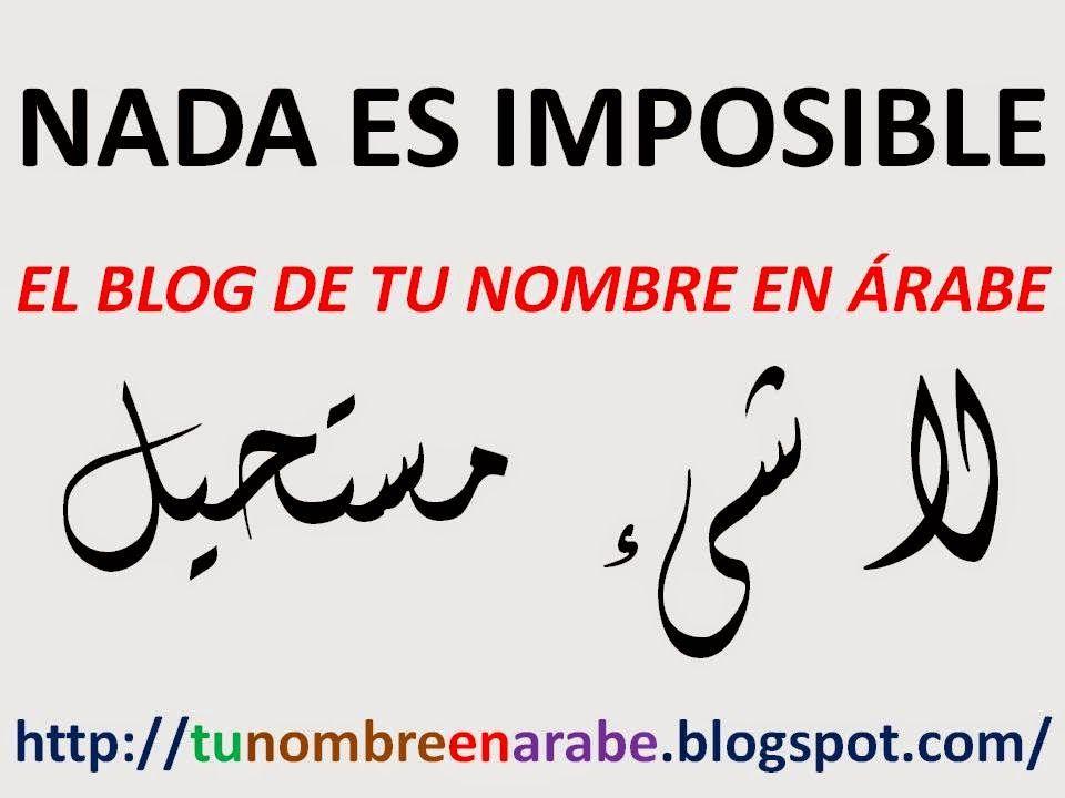 Imagenes De Frases En Arabe Nada Es Imposible Tantos For Men