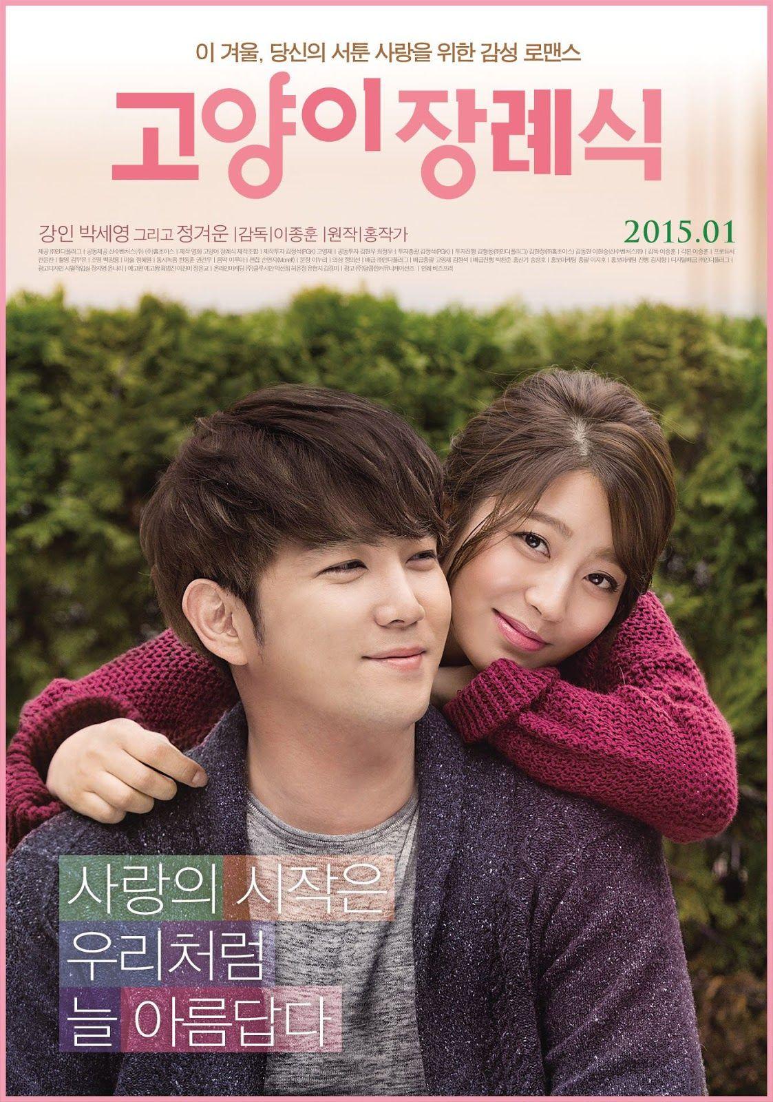 Download Film Korea Terbaru The Funeral Cat (2015