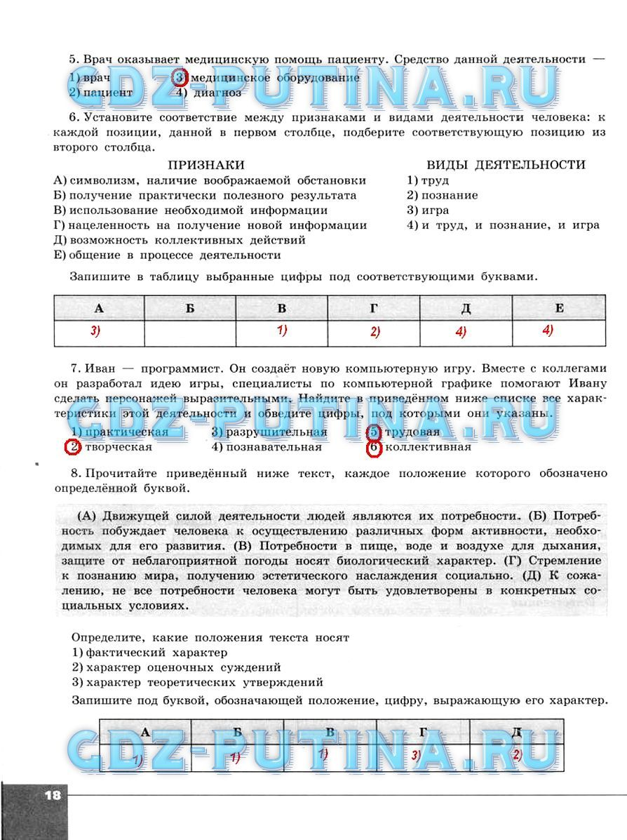 Русский язык 9 класс тростенцова учебник jykfqy